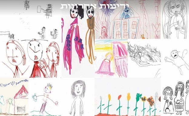 Anima at Yedioth Ahronoth Newspaper